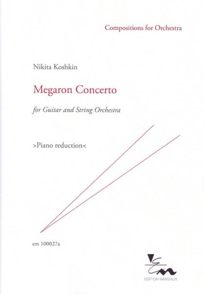 Megaron Concerto